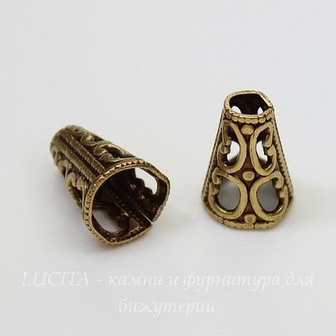 Винтажный декоративный элемент - шапочка - конус 13х9 мм (оксид латуни)