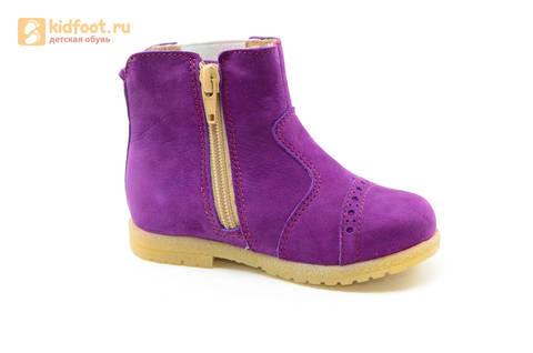 Полусапожки демисезонные для девочек Лель (LEL) из натуральной кожи на байке, цвет фиолетовый. Изображение 2 из 14.