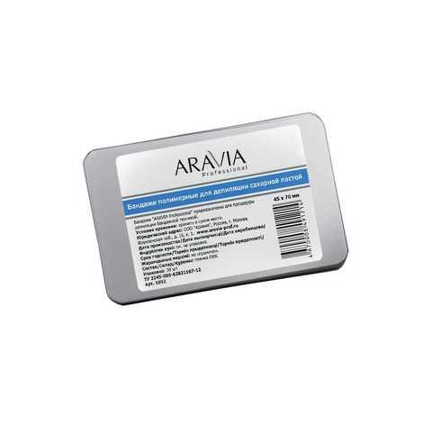 Aravia Professional Бандаж для процедуры шугаринга 45х70мм 30 шт.
