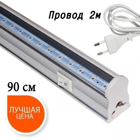 Фитолампа линейная VA-3 90 см (Спектр на выбор)