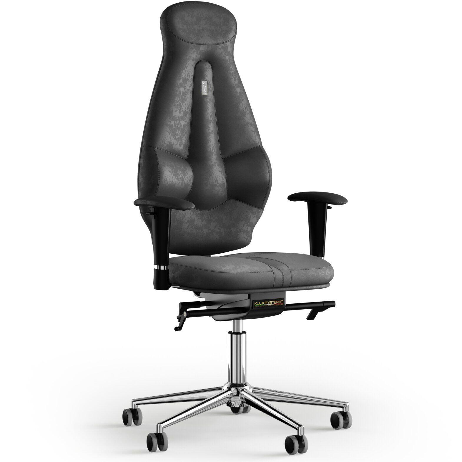 Кресло KULIK SYSTEM GALAXY Антара с подголовником без строчки