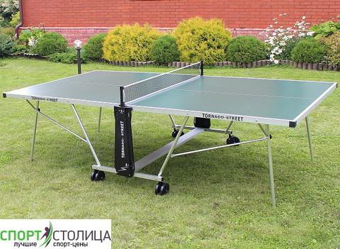 Теннисный стол TORNADO-STREET (зеленый)