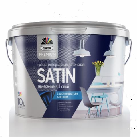Dufa Premium SATIN/Дюфа Премиум Сатин интерьерная краска с легким блеском