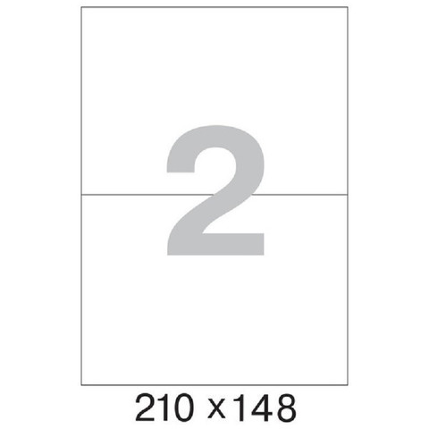 Этикетки самоклеящиеся Office Label 210х148 мм./2 шт. на лис.А4 (100л./уп).