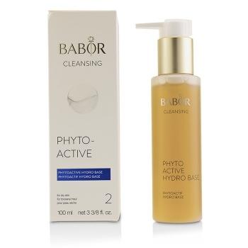 Фитоактив для сухой кожи Babor Cleansing Phytoactive Hydro Base 100 ml