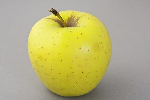 Яблоки Голден, 1 кг