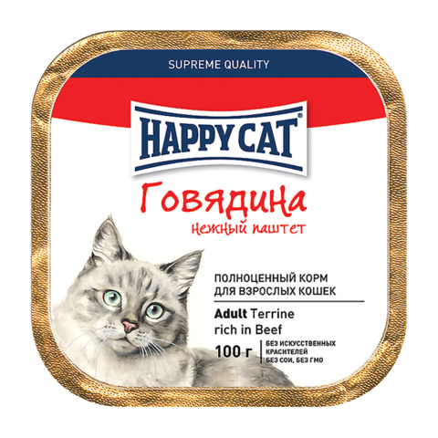 Happy Cat Консервы для кошек с говядиной паштет с кусочками