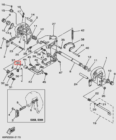 Тяга для лодочного мотора Т30 Sea-PRO (14-33)