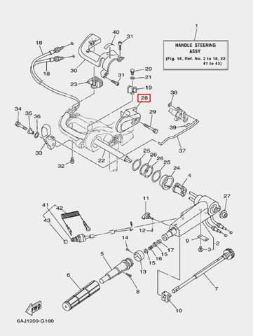 Крышка румпеля для лодочного мотора F20 Sea-PRO (16-28)