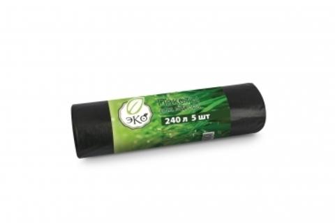 Пакеты для мусора ЭКО 240л (5 шт.)