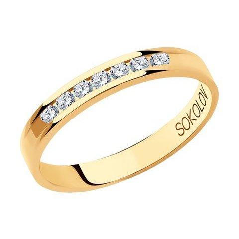 1111297-01 - Кольцо обручальное из золота с бриллиантом