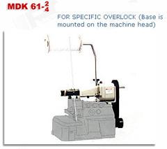 Фото: Устройство механической подачи тесьмы для оверлока MDK 61-4