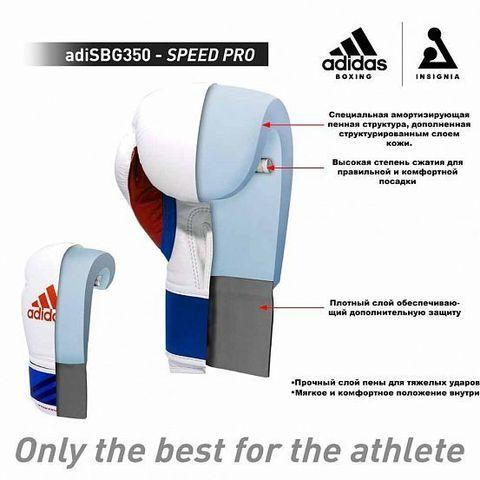 Перчатки боксёрские Adidas Speed Pro чёрно-золотые