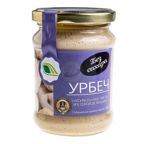 Урбеч из орехов кешью 280 гр.