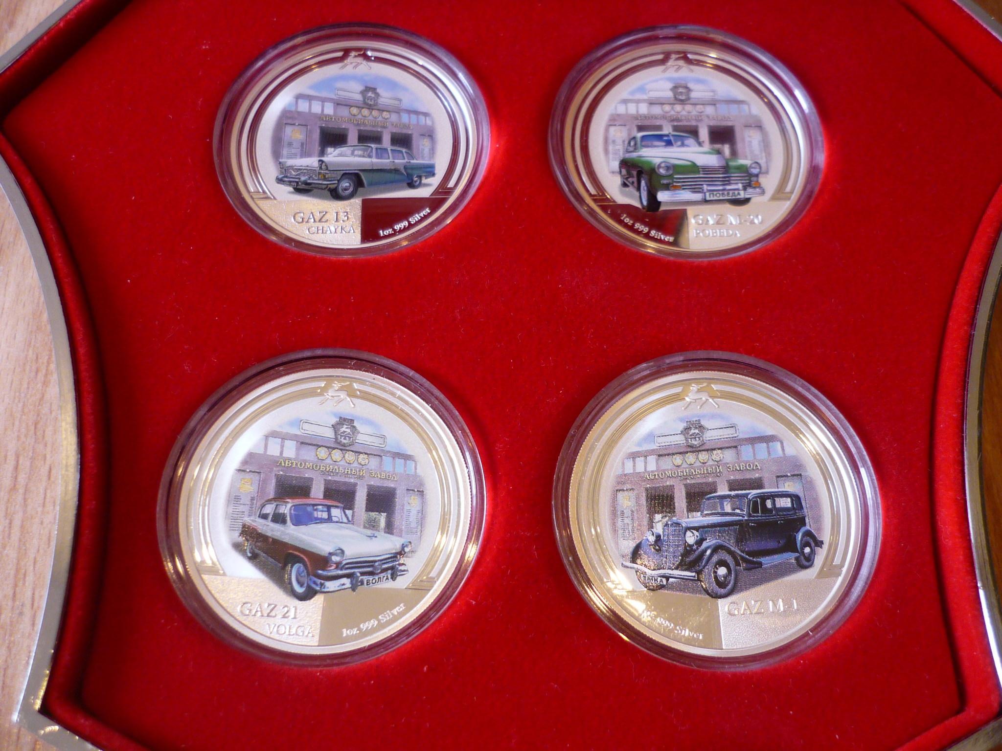 Монеты коллекционные авто Газ