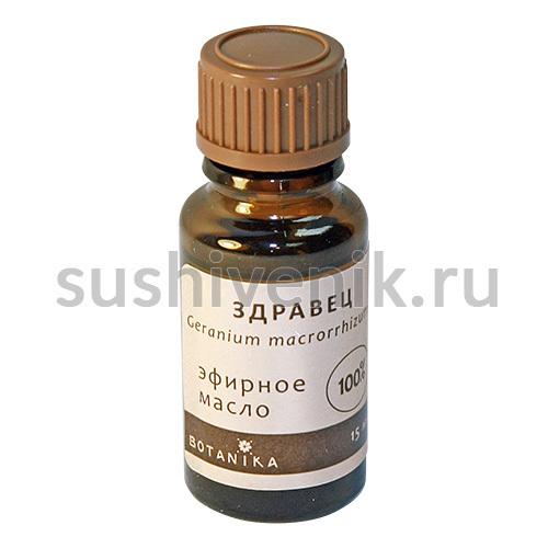 Здравец (герань крупнокорневищная) - эфирное масло