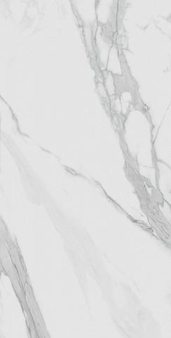 Керамогранит KERAMA MARAZZI Монте Тиберио 1195х600 обрезной