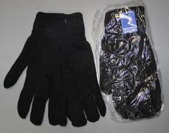 Перчатки мужские 2хслойные