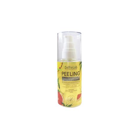 SelfieLab Пилинг косметический с АНА-кислотами для жирной и комбинированной кожи лица 60мл