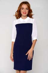 <p>Эффектное офисное платье - футляр. Оригинальный фасон подчеркнет Вашу индивидуальность.(Длина: 44-89см; 46-91см; 48-93см; 50-95см; 52-97см; 54-99см)</p>