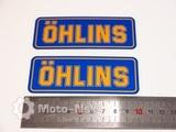 Наклейки для амортизатора Ohlins пара 10см оранжево-синие