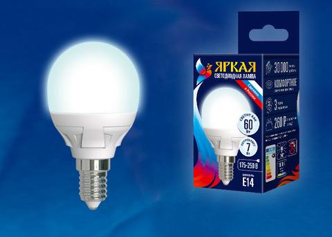 LED-G45 7W/NW/E14/FR PLP01WH Лампа светодиодная. Форма «шар», матовая. Серия ЯРКАЯ. Белый свет (4000K). Картон. ТМ Uniel