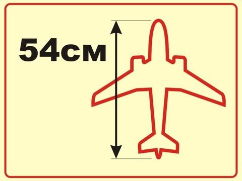 Модель самолета Ту-160 (М1:100, ВВС России, Андрей Туполев)