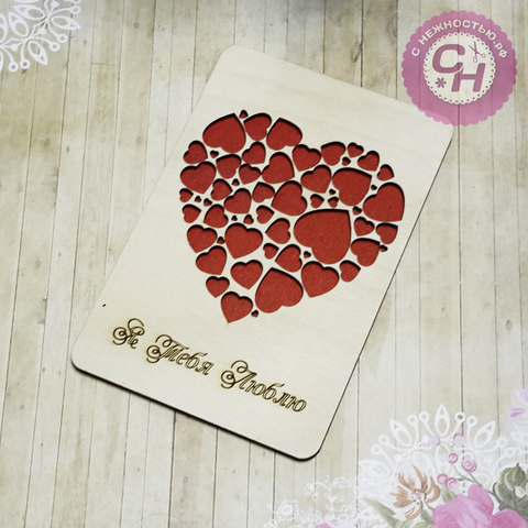 Открытка деревянная с сердечками