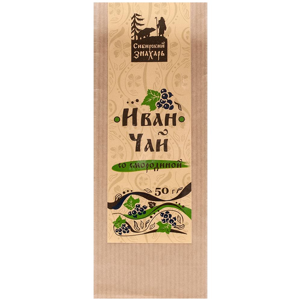 Иван чай со смородиной 50 грамм