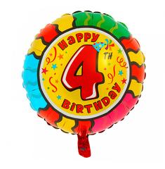 Шар-круг Happy Birthday с цифра 4