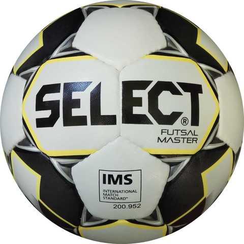 Мяч футзальный Select Futsal Master FIFA IMS