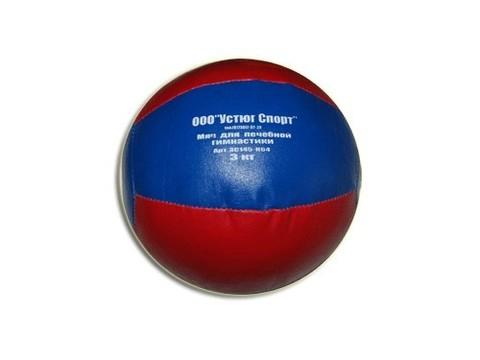 Мяч для атлетических упражнений (медбол). Вес 3 кг: 3С145-К64
