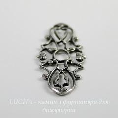 Винтажный декоративный элемент - филигрань 38х15 мм (оксид серебра)