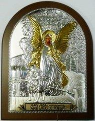 Серебряная с золочением икона Ангела Хранителя ребенка 16х12см