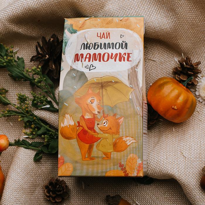 Купить в Перми чай в подарочной упаковке ДЛЯ ЛЮБИМОЙ МАМОЧКИ КЛАССИЧЕСКИЙ