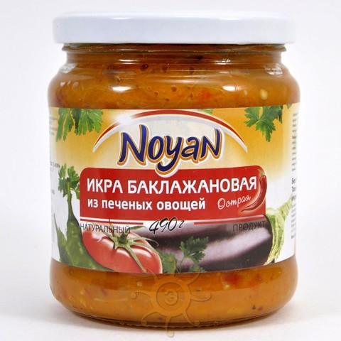 Икра баклажановая из печеных овощей Острая Noyan, 490г