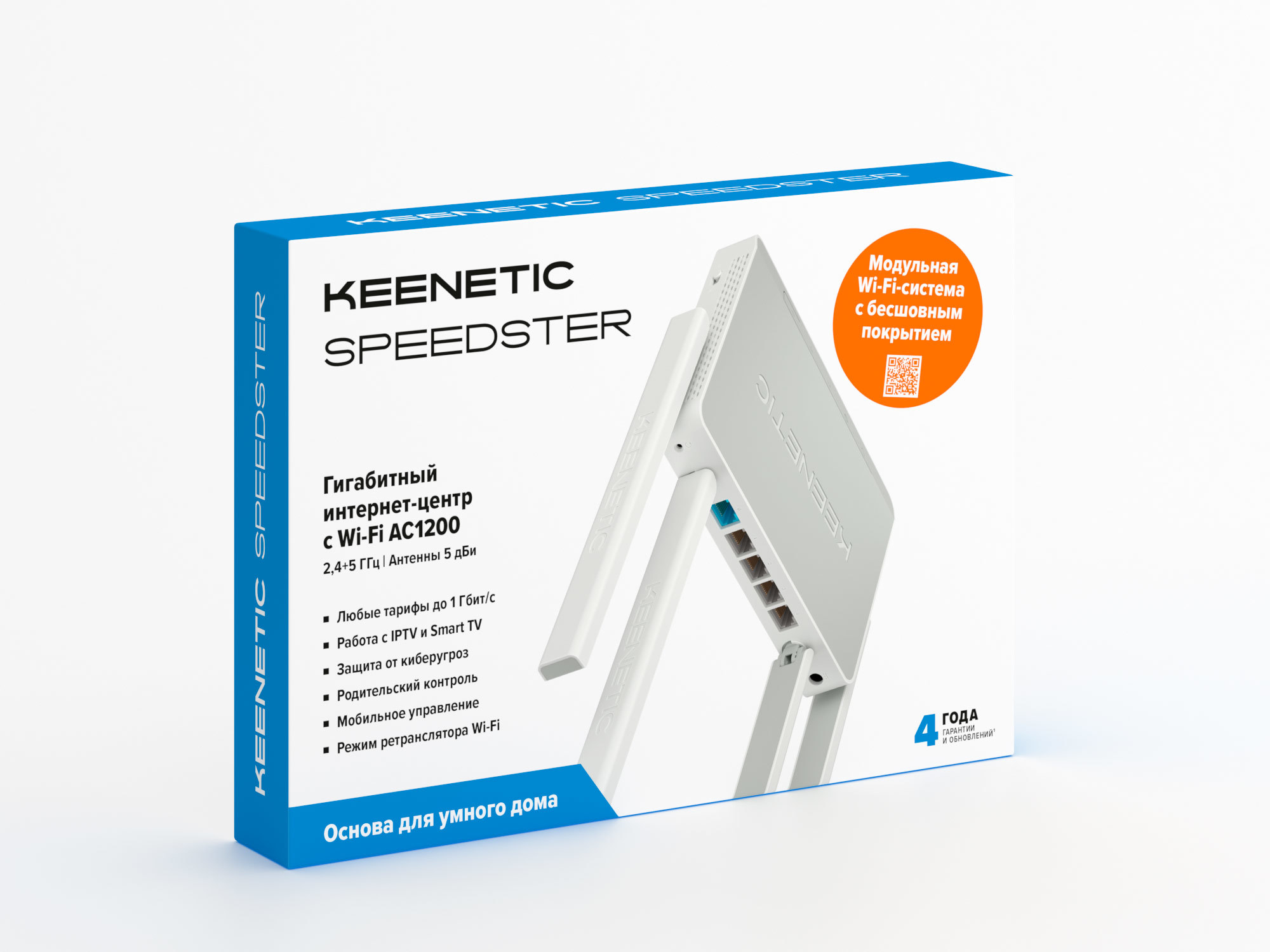 Keenetic Viva+Speedster Kit