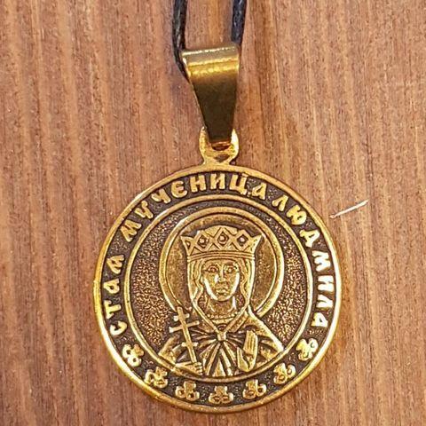 святая Людмила именная нательная икона из бронзы кулон с молитвой