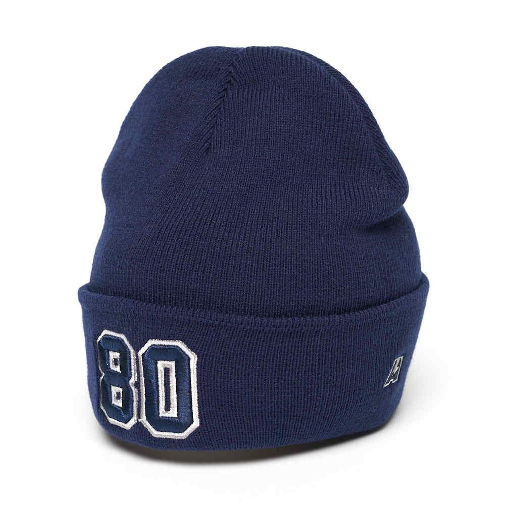 Шапка №80 синяя