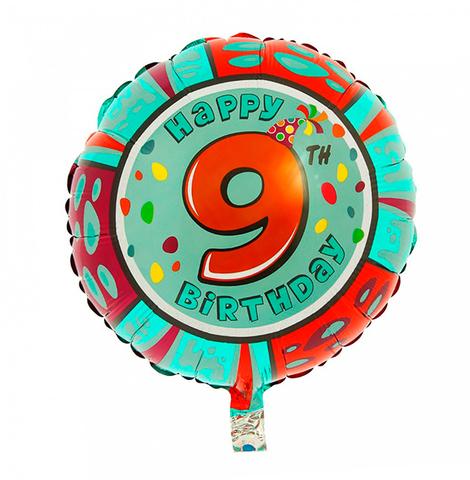 Шар-круг Happy Birthday с цифра 9