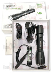 Комплект тактического фонаря TA40 Rechargeable