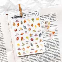 Stiker наклейка ibdi nails 07