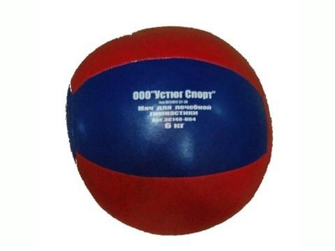 Мяч для атлетических упражнений (медбол). Вес 6 кг: 3С148-К64