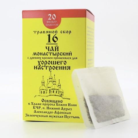 Чай Монастырский №16