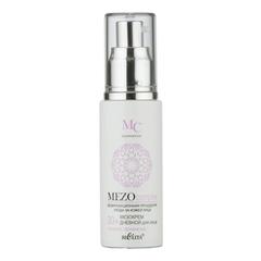 Мезокрем дневной для лица 30+ Глубокое увлажнение (50 мл MEZOcomplex) безинъекционный