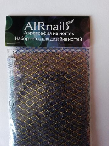 AirNails Набор сеток для дизайнов