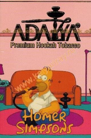 Adalya Homer Simpsons