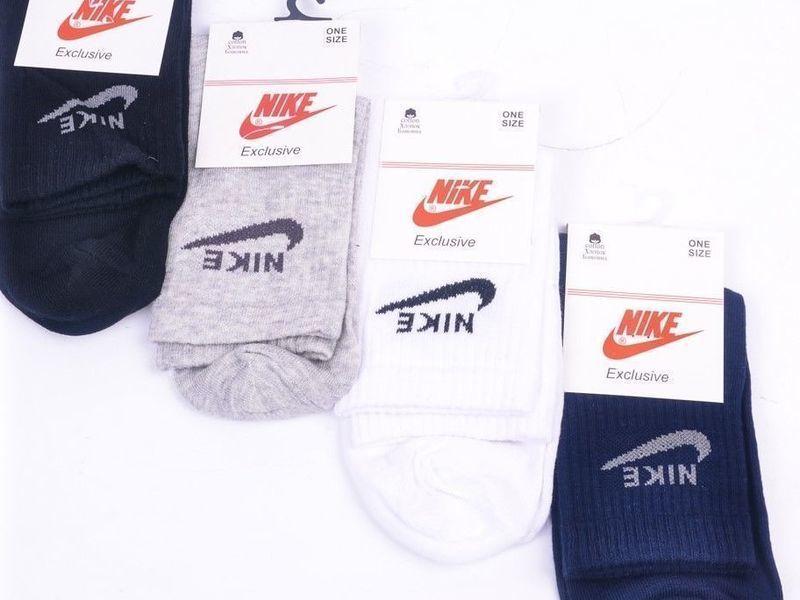 Мужские носки спортивные светло-серые Nike Exclusive Н_608