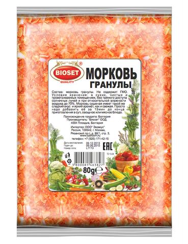 Морковь в гранулах 1 кг.