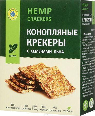 Крекеры конопляные с мятой, 150 гр.(Компас Здоровья)